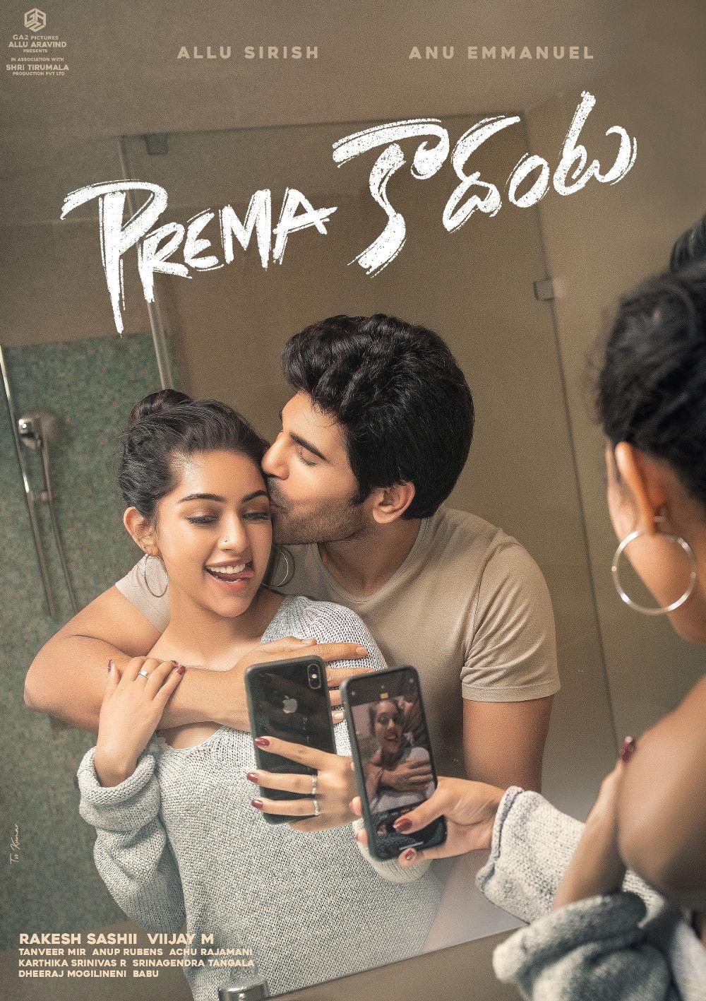 Anu Emmanuel Allu Sirish Prema Kadanta First Look HD Poster