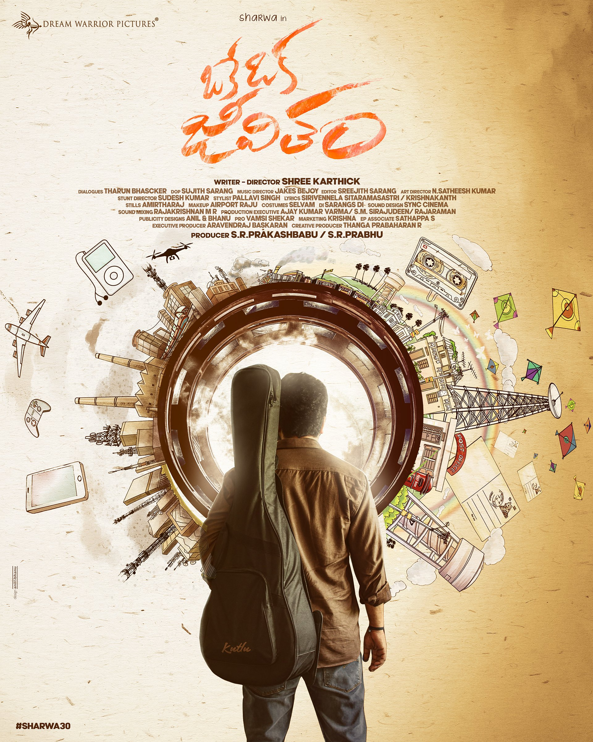 Sharwanand, Shree Karthick, Dream Warrior Pictures Oke Oka Jeevitham First Look Out