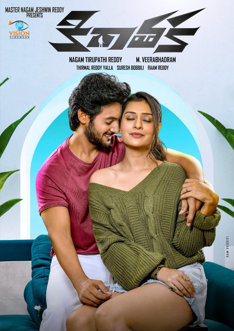 Aadi & Payal Rajput in Kirathaka Movie First Look Poster