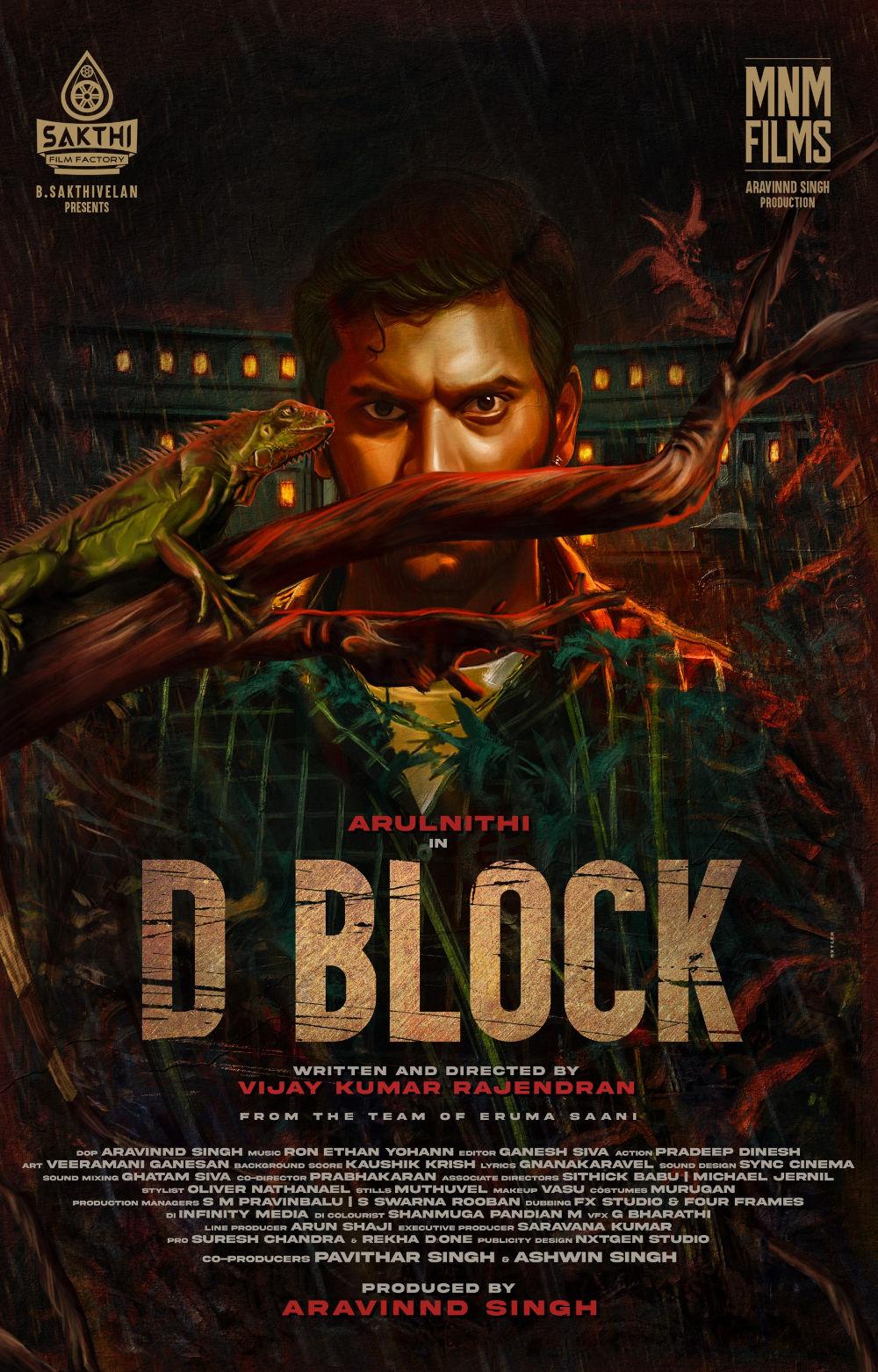 Actor Arulnithi D Block Movie HD Poster