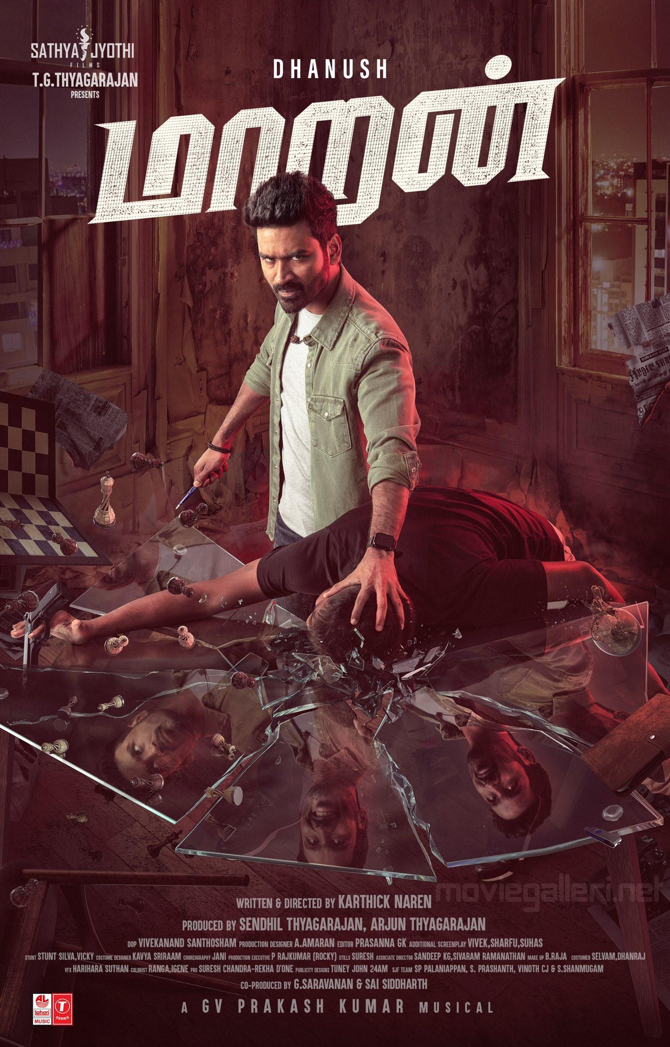 Actor Dhanush Maaran First Look HD Poster