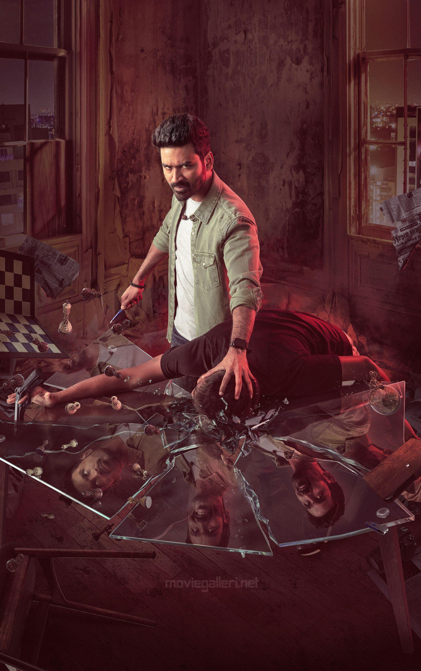 Actor Dhanush Maaran Movie First Look HD Pics