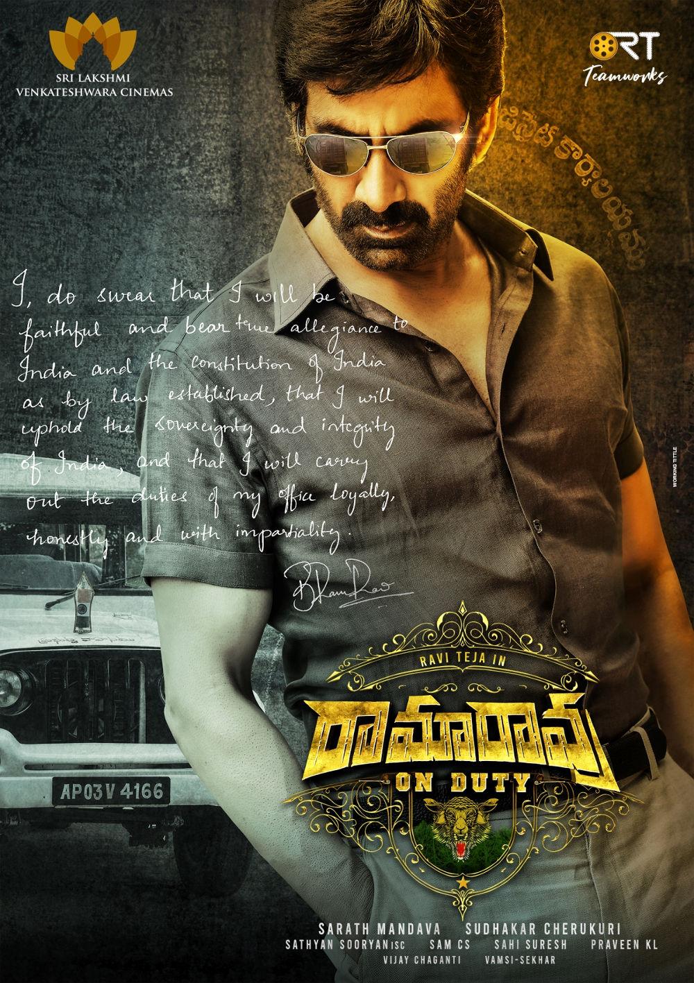 Actor Ravi Teja Ramarao On Duty First Look HD Poster
