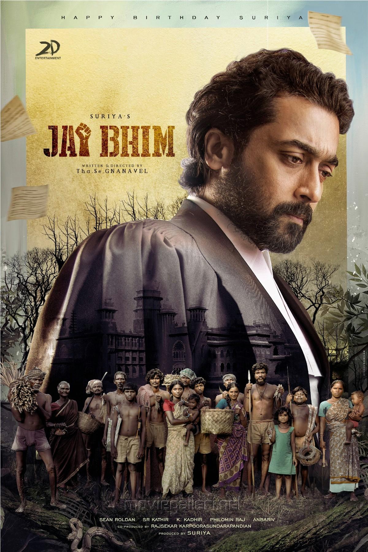 Suriya Jai Bhim Movie First Look Poster HD