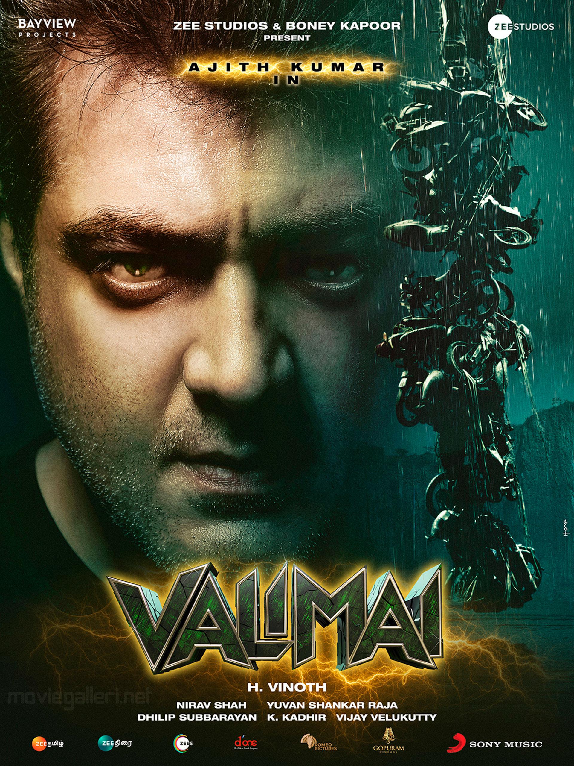 Ajith Kumar Valimai Movie First Look Poster HD