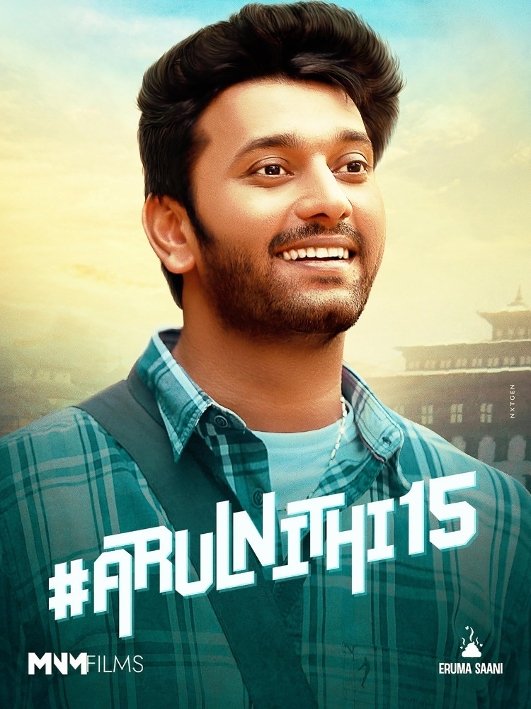 Arulnithi 15 Complete Rights Has Been Acquired By Sakthi Film Factory