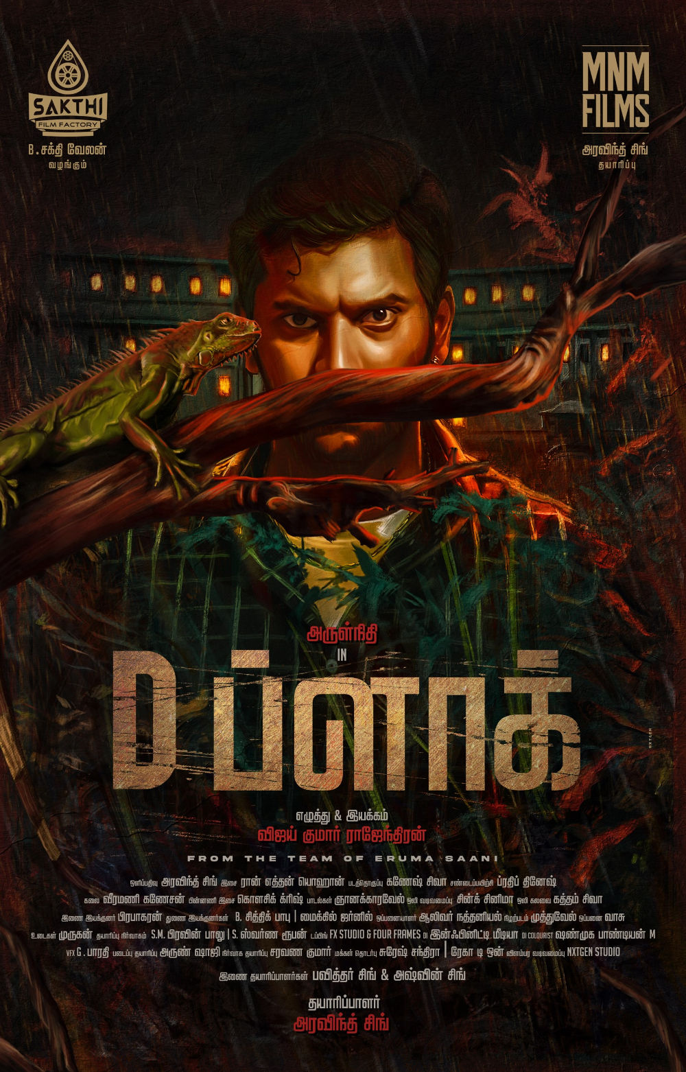 Arulnithi D Block Movie First Look HD Poster