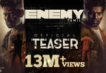Enemy Movie Teaser
