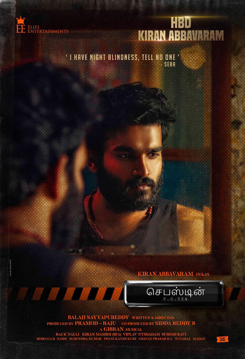 Kiran Abbavaram Sebastian PC 524 Movie Poster HD