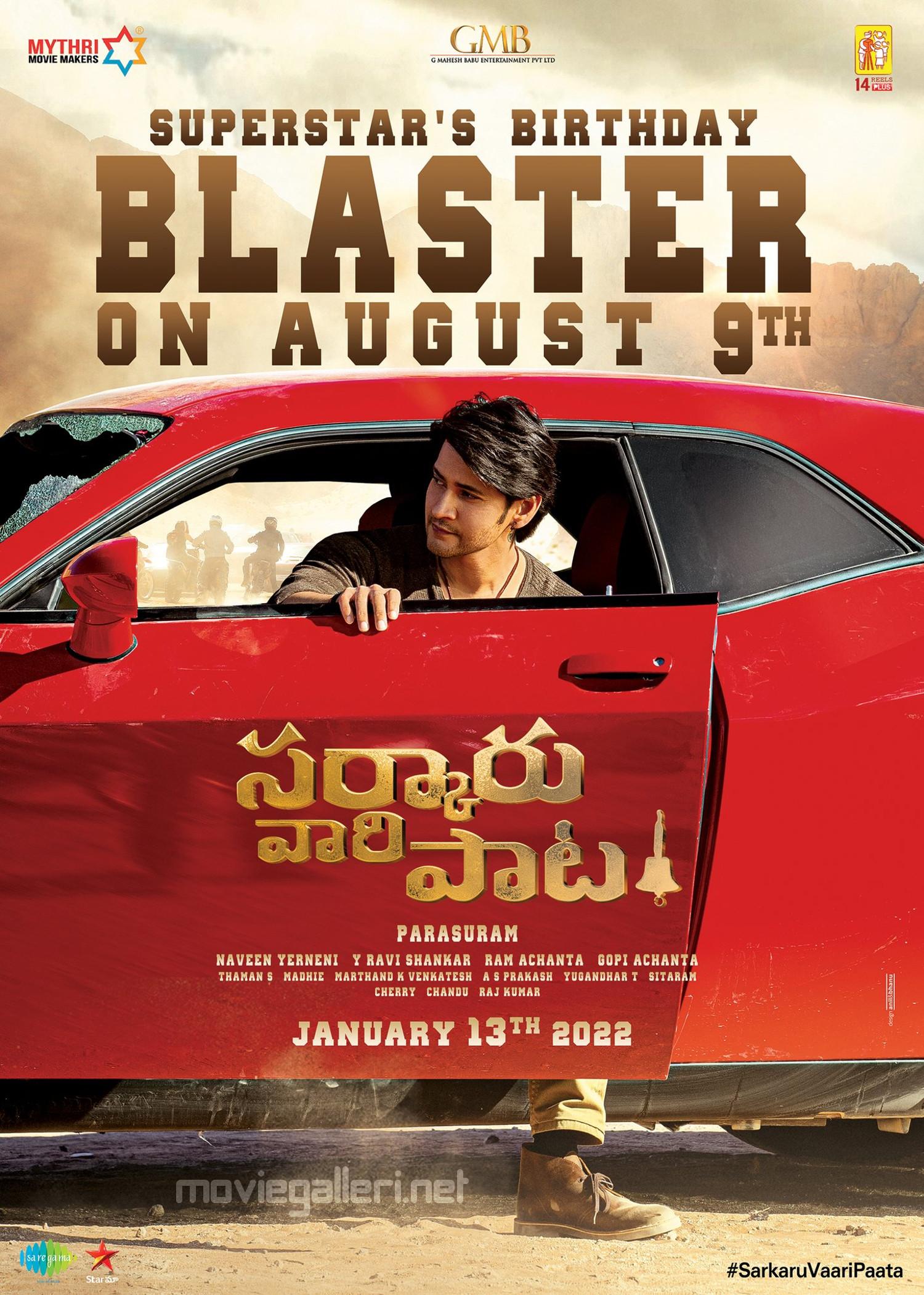 Mahesh Babu Sarkaru Vaari Paata First Look Poster HD