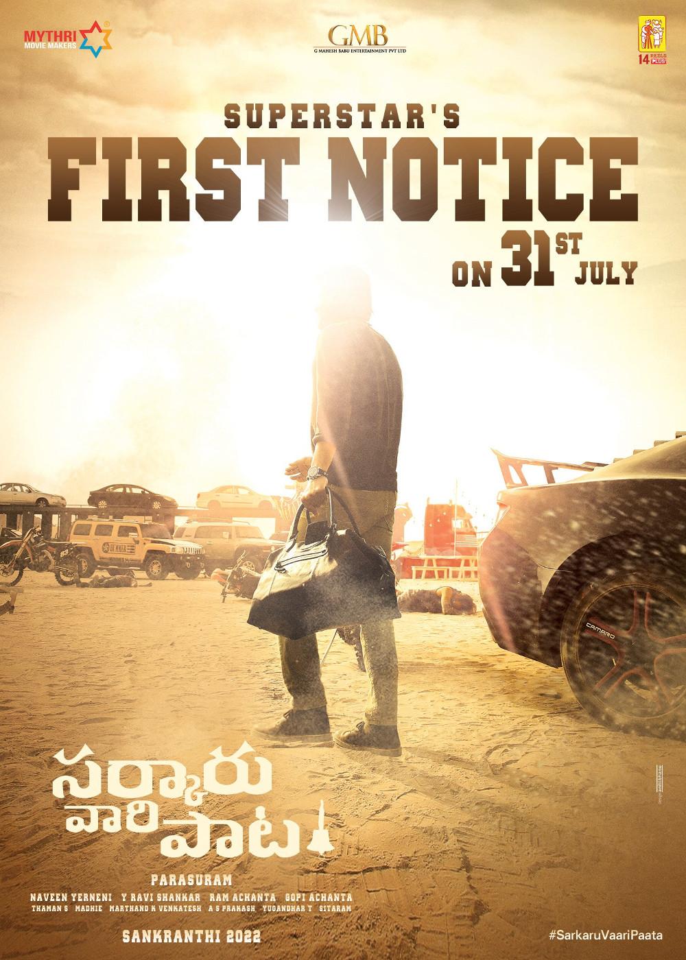Mahesh Babu Sarkaru Vaari Paata First Notice On July 31st