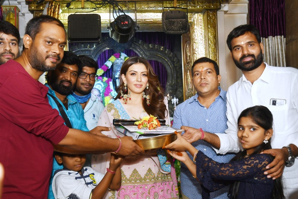 My Name Is Shruti Telugu Move Launch Stills