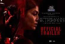 Netrikann Movie Trailer
