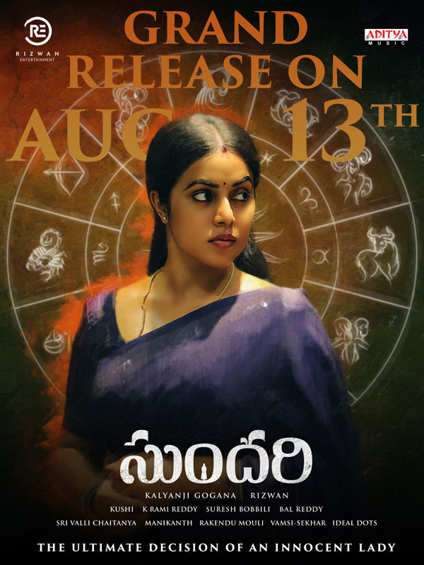 Poorna, Kalyanji Gogana, Rizwan Entertainment's Sundari Grand Release On Aug 13