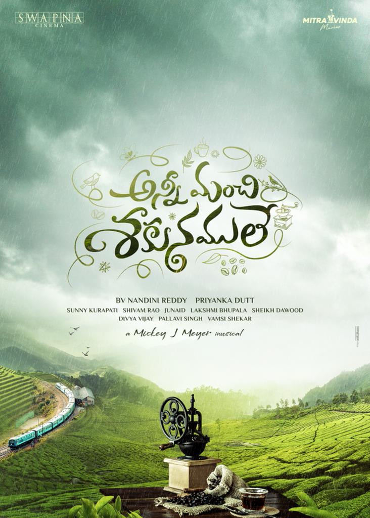 Santosh Shoban, Nandini Reddy, Swapna Cinema's Anni Manchi Sakunamule Title Poster Out