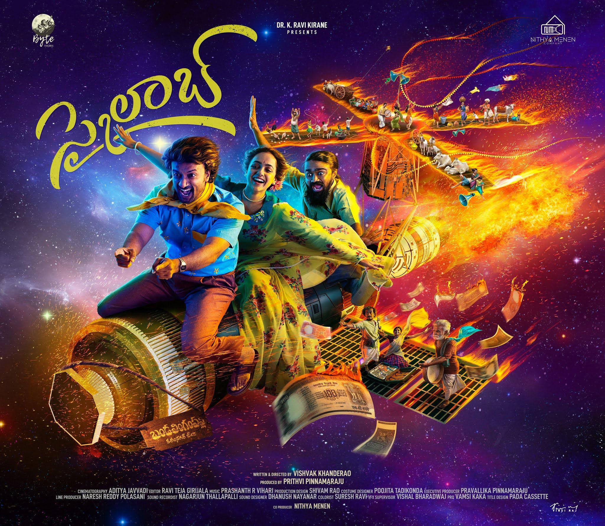 Satyadev Nithya Menen Rahul Ramakrishna Skylab Movie First Look Poster HD