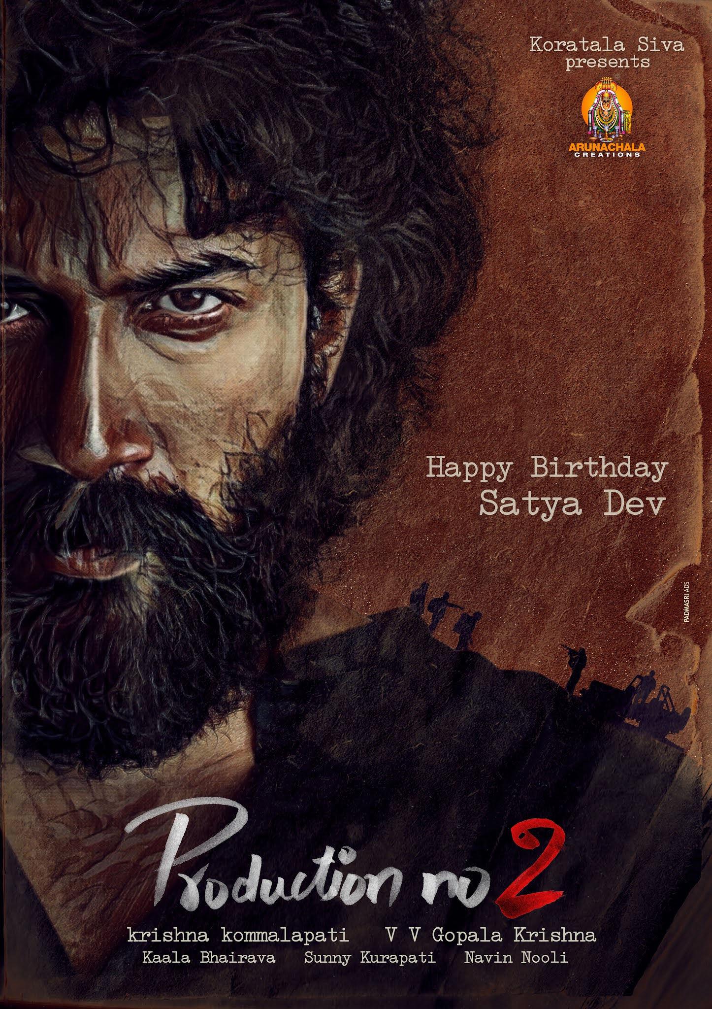 Satyadev's 25th film under Arunachala Creations