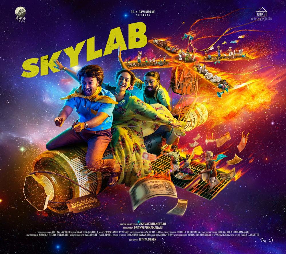 Skylab Movie First Look Poster