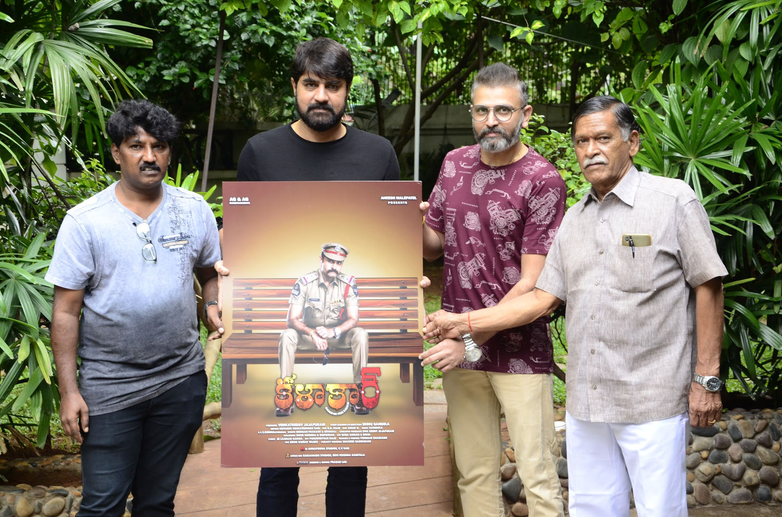 Srikanth Unveiled The First Look Poster Of Hero Rohith Latest Action Entertainer Kalaakaar