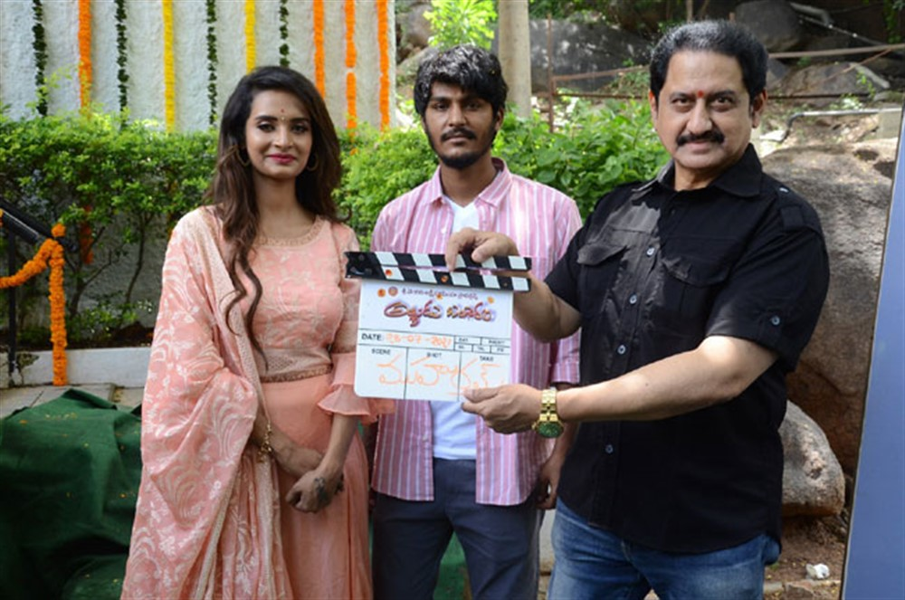 Srilakshmi, Ajay Kumar, Suman @ Alludu Bangaram Movie Opening Stills