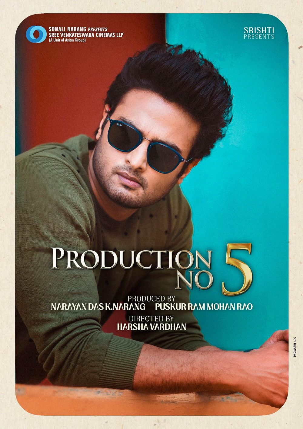 Sudheer Babu Harsha Vardhan Sree Venkateswara Cinemas LLP Production No 5 Announced