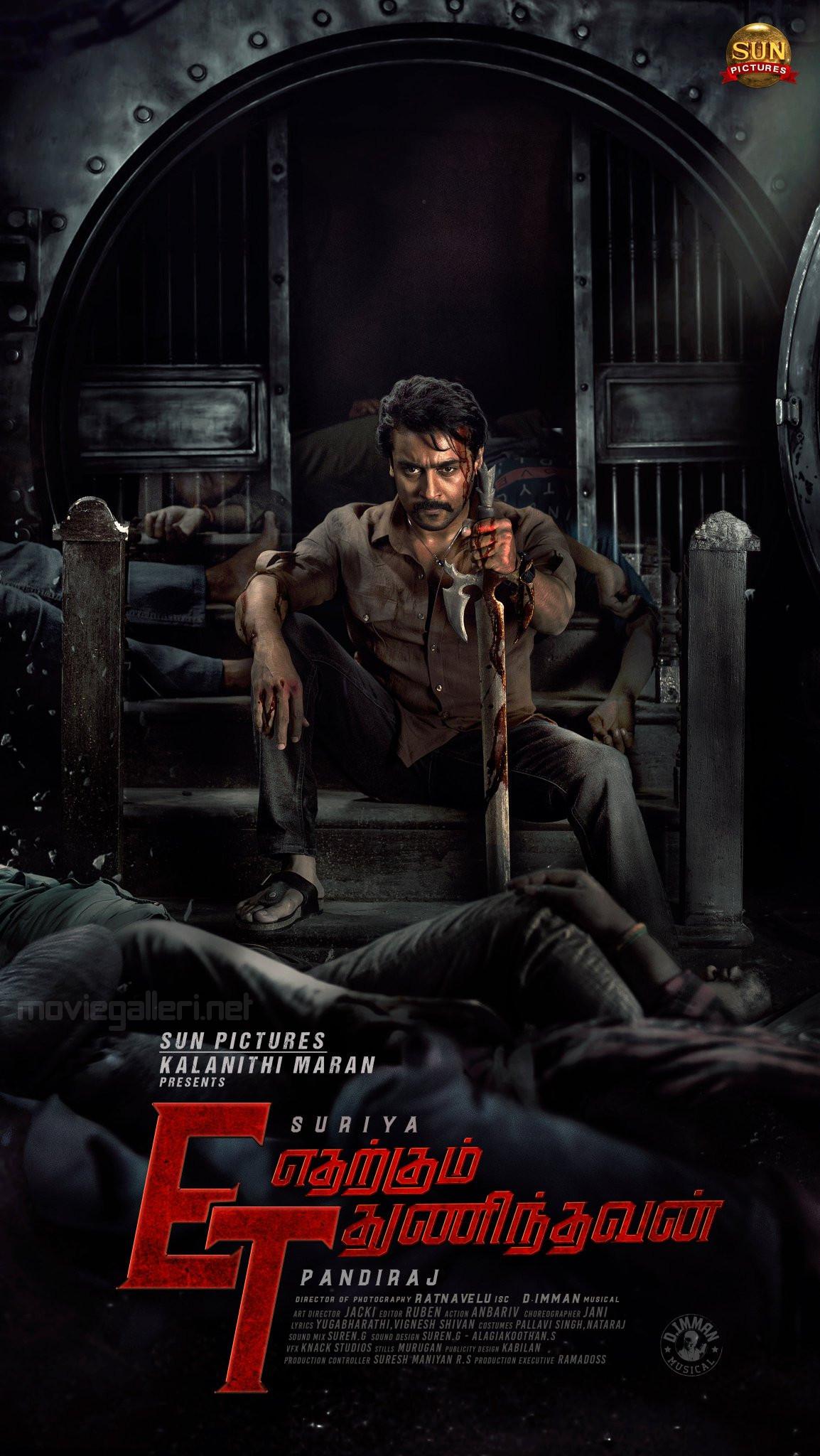 Hero Suriya Etharkkum Thunindhavan Second Look HD Poster