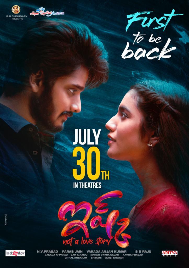 Teja Sajja Priya Varrier Megaa Super Good Films ISHQ To Release On July 30th