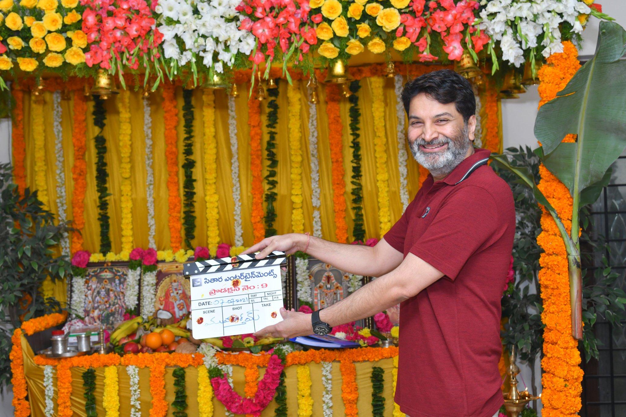 Trivikram launched Siddhu Jonnalagadda's Sithara Production No. 9