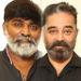 Vijay Sethupathi, Lokesh Kanagaraj, Kamal Hassan, R. Mahendran @ Vikram Movie Launch Stills