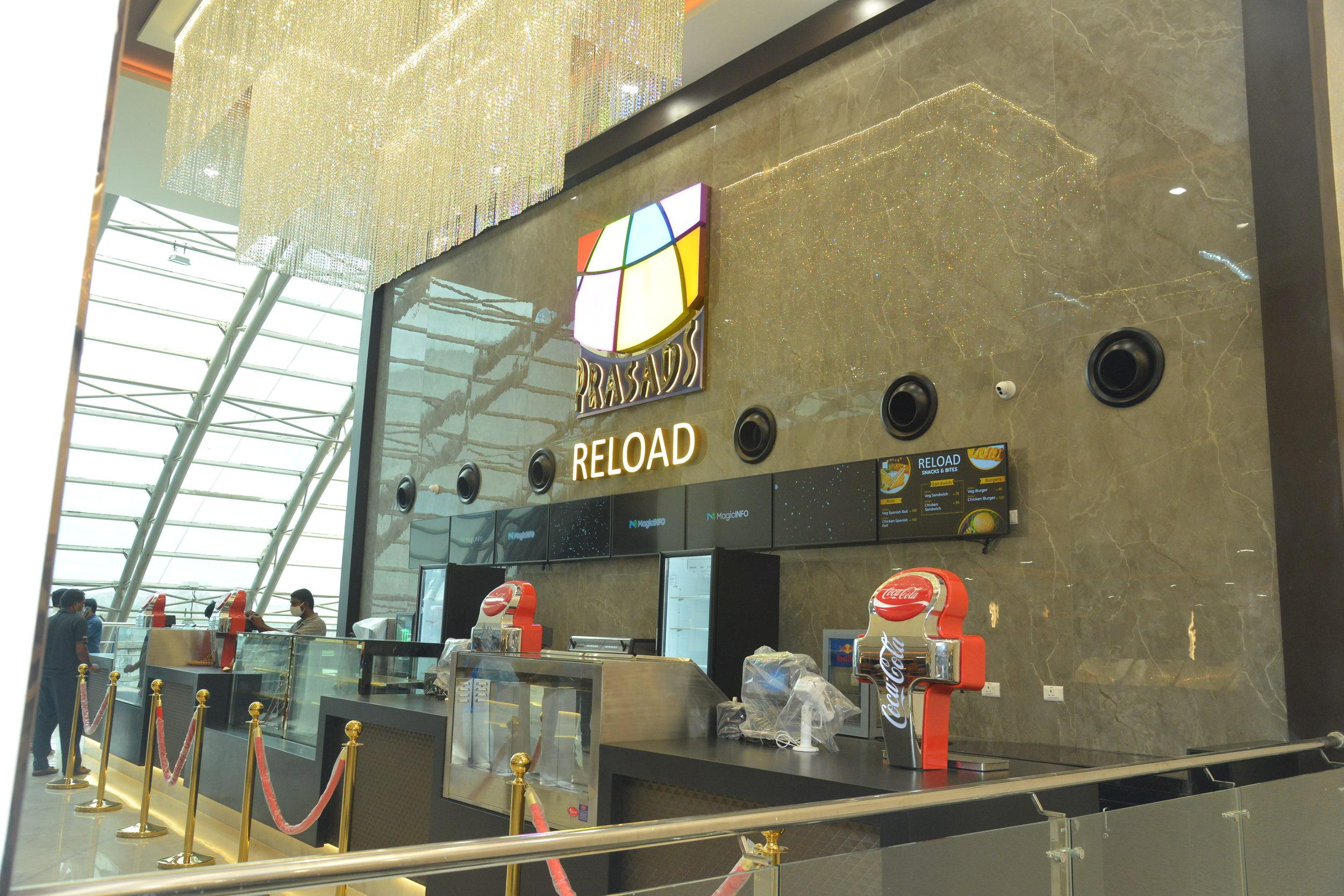 prasads imax renovation