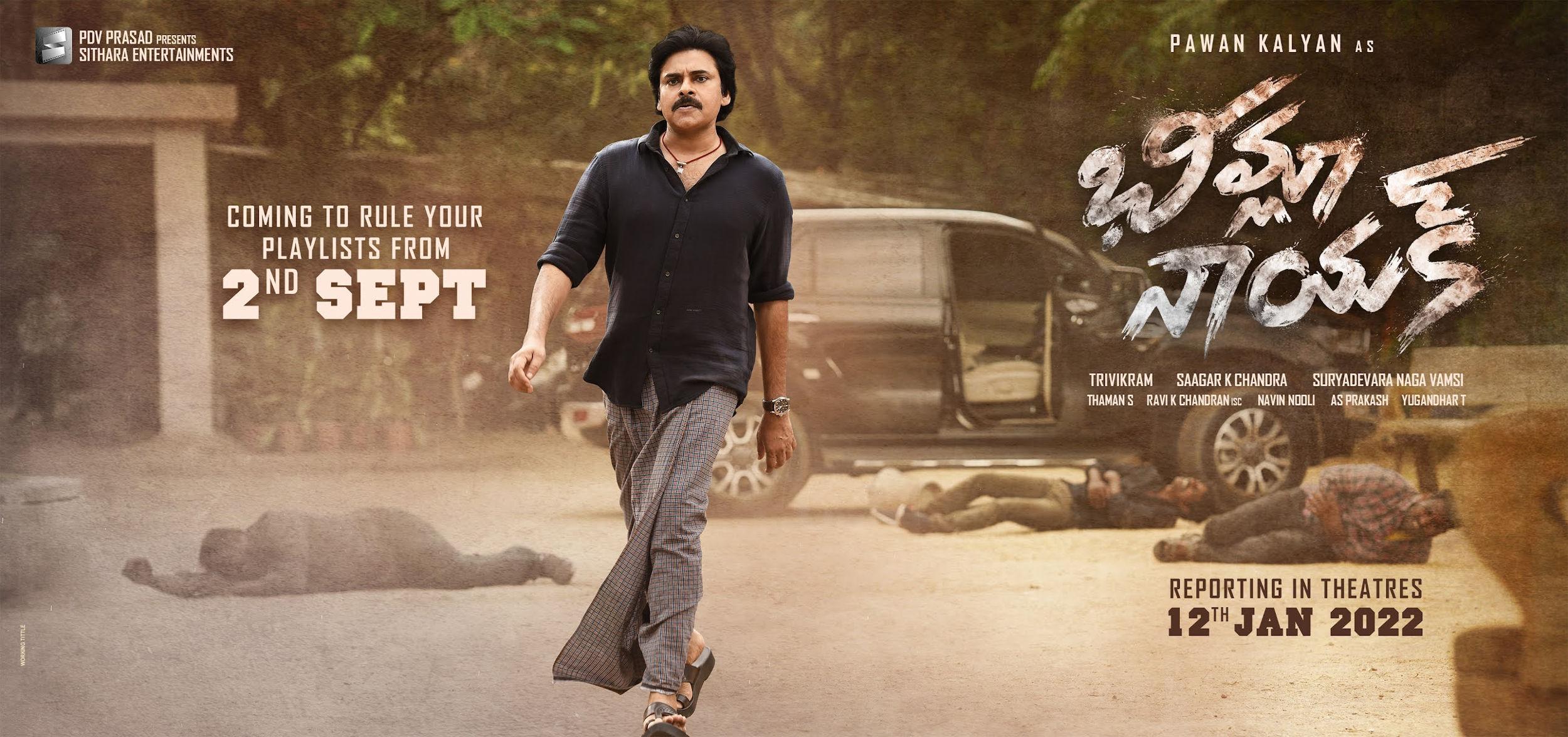 Actor Pawan Kalyan Bheemla Nayak Movie HD Wallpaper