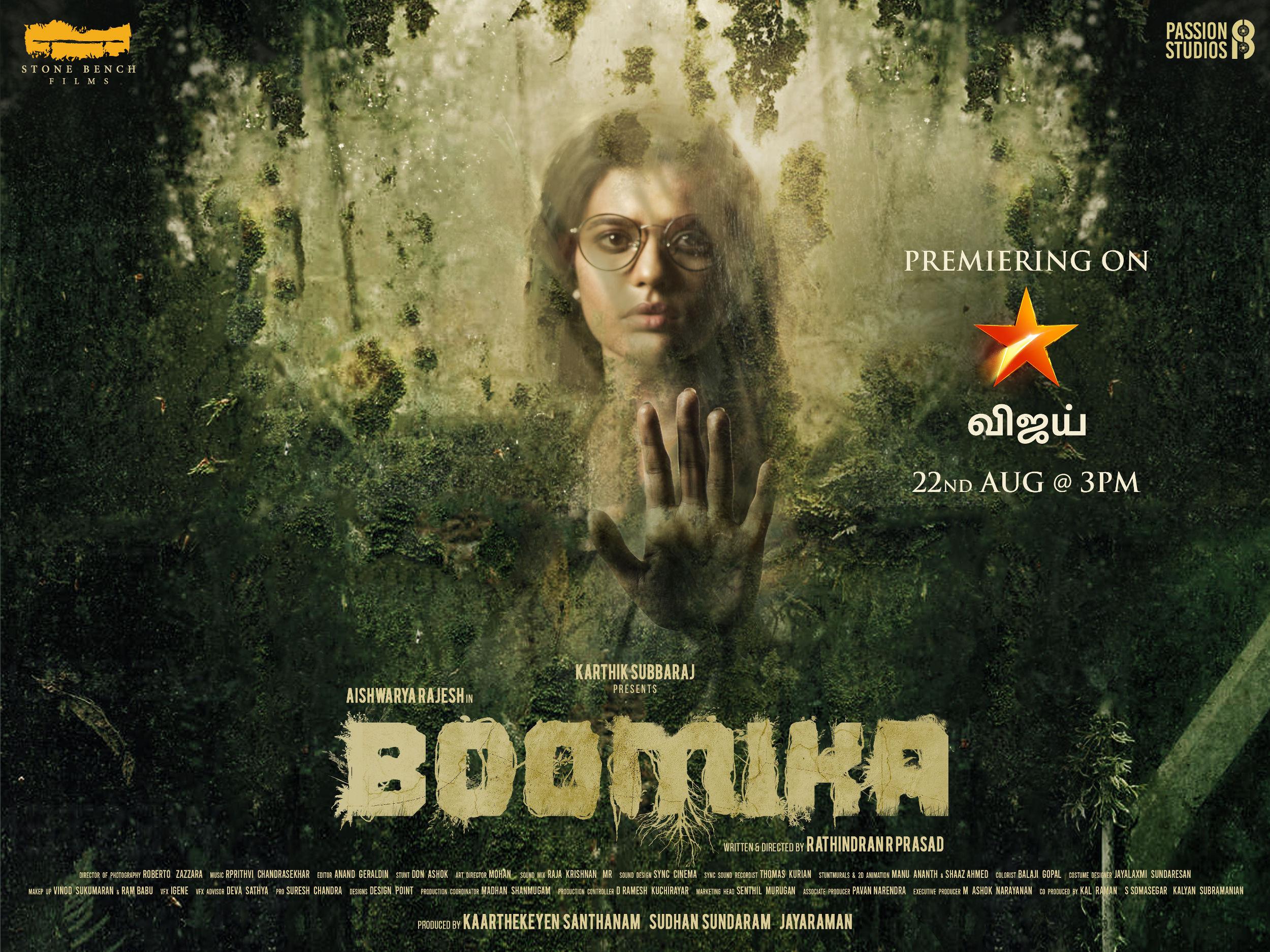 Actress Aishwarya Rajesh Boomika Movie Release Poster HD
