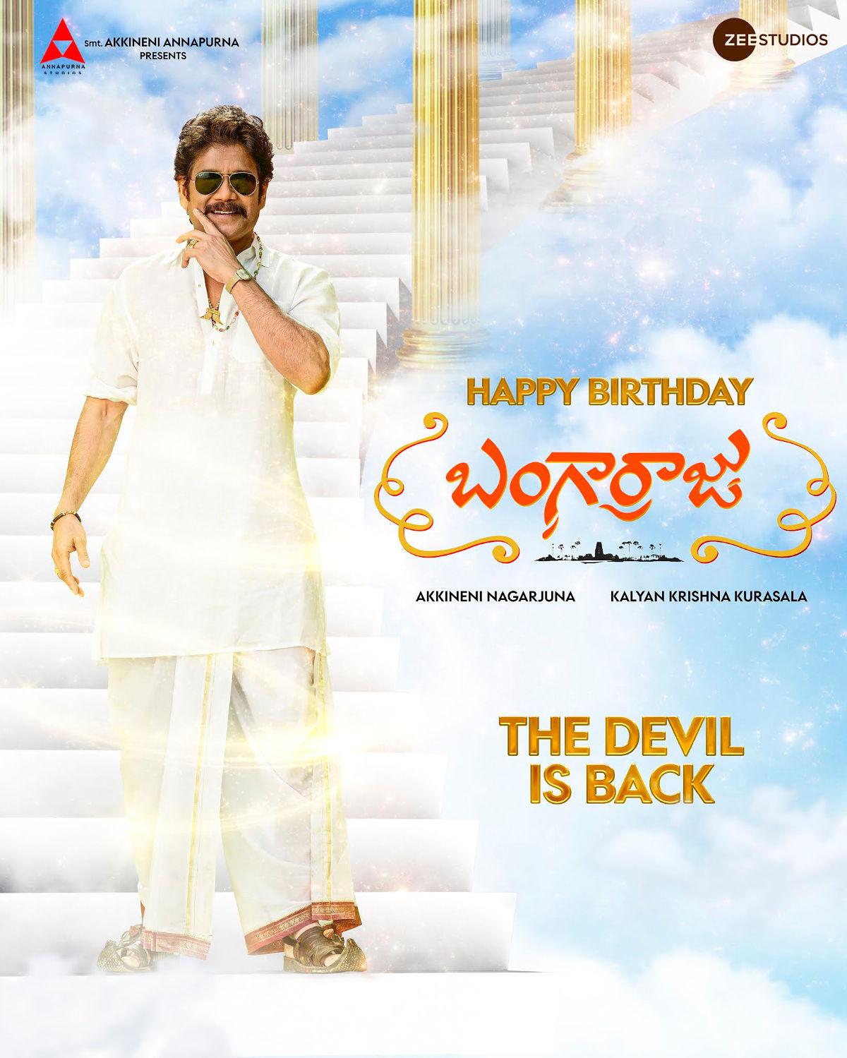 Akkineni Nagarjuna Bangaraju Birthday Special Poster HD