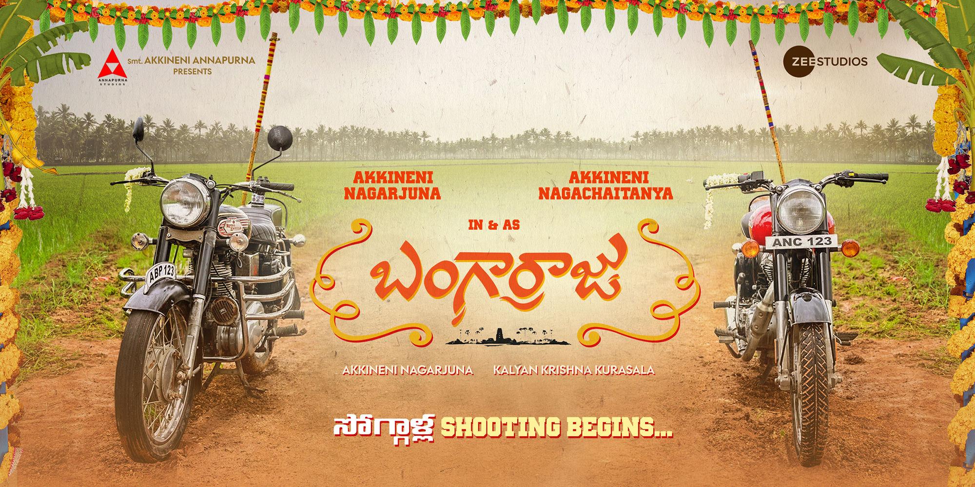Akkineni Nagarjuna & Naga Chaitanya again teams up in Bangaraju Movie