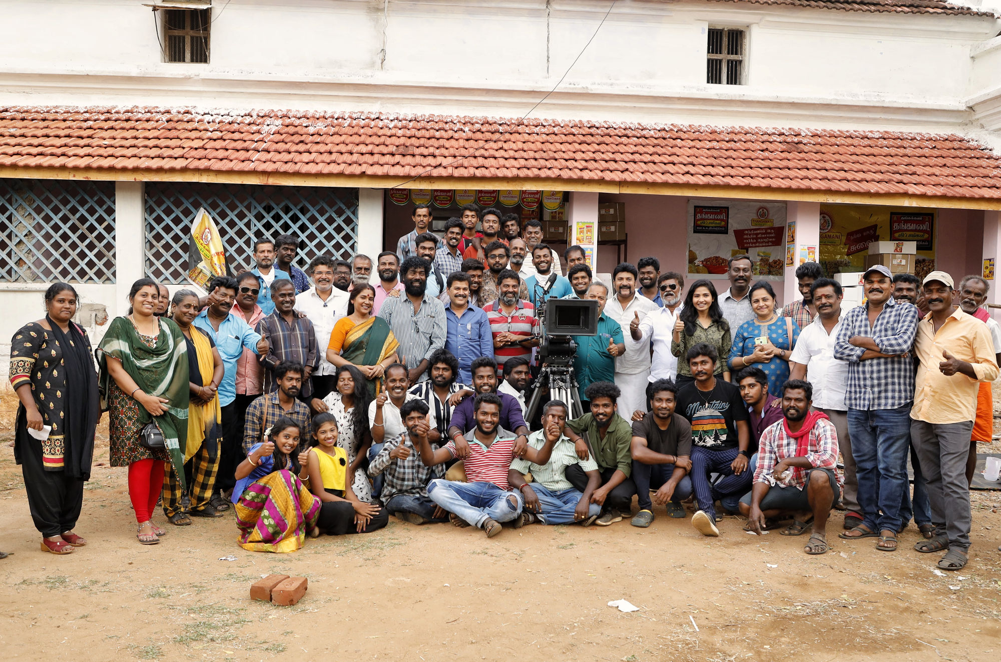 Anandham Vilayadum Veedu shooting wraps up