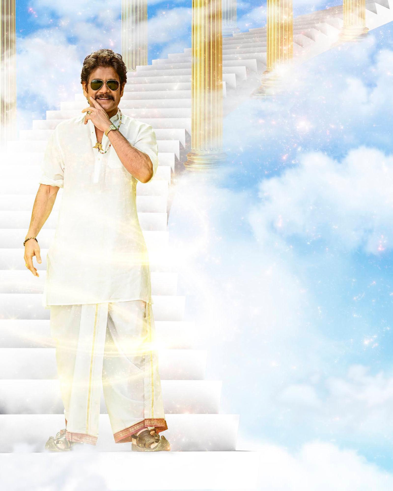 Bangaraju Movie Nagarjuna HD Picture