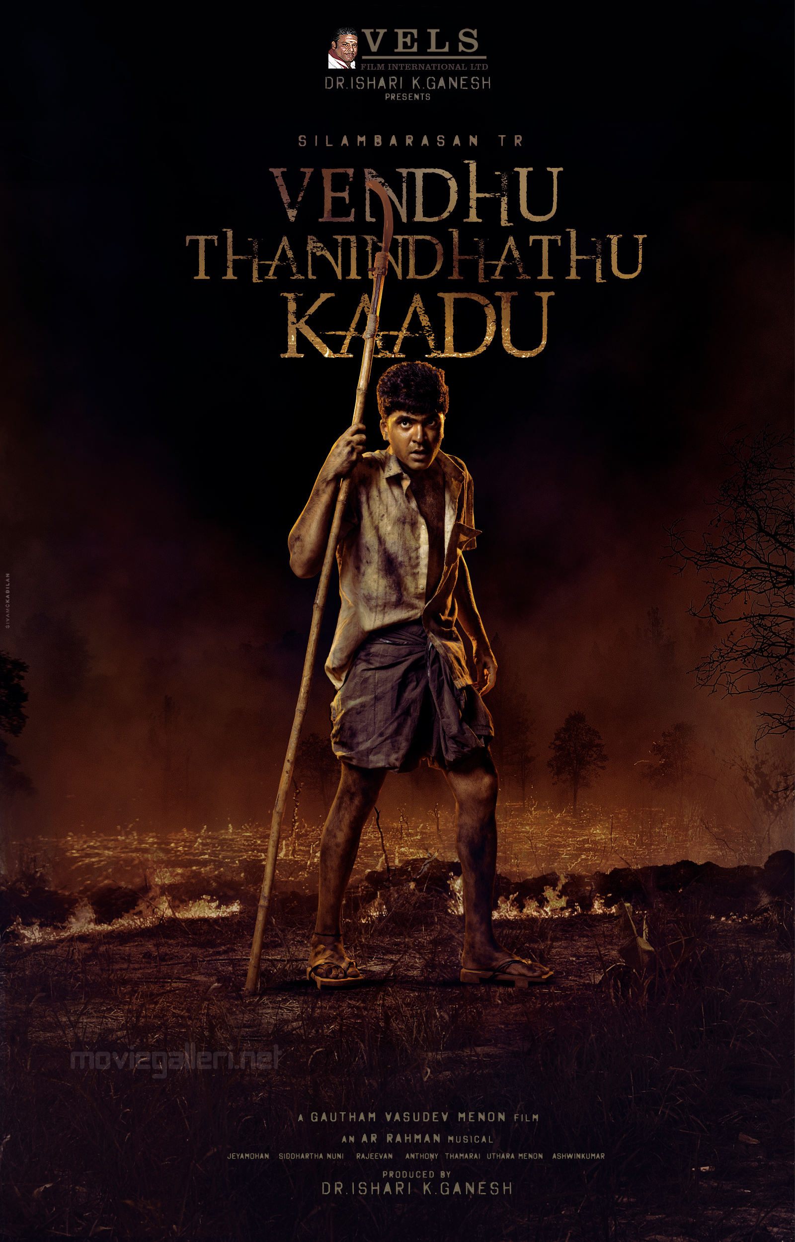 Gautham Menon STR Vendhu Thaninthathu Kaadu Movie First Look Poster HD