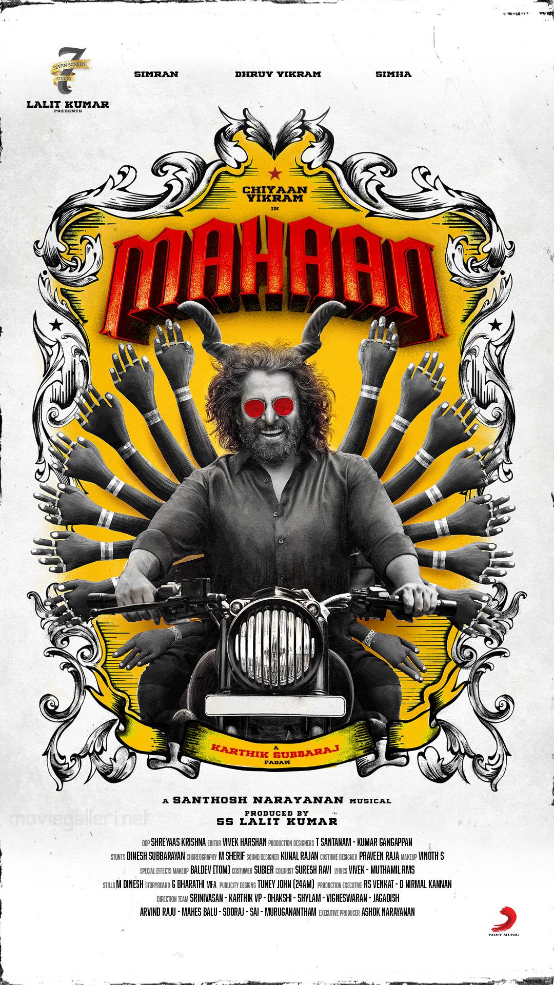 Hero Chiyaan Vikram Mahaan Movie First Look Poster HD