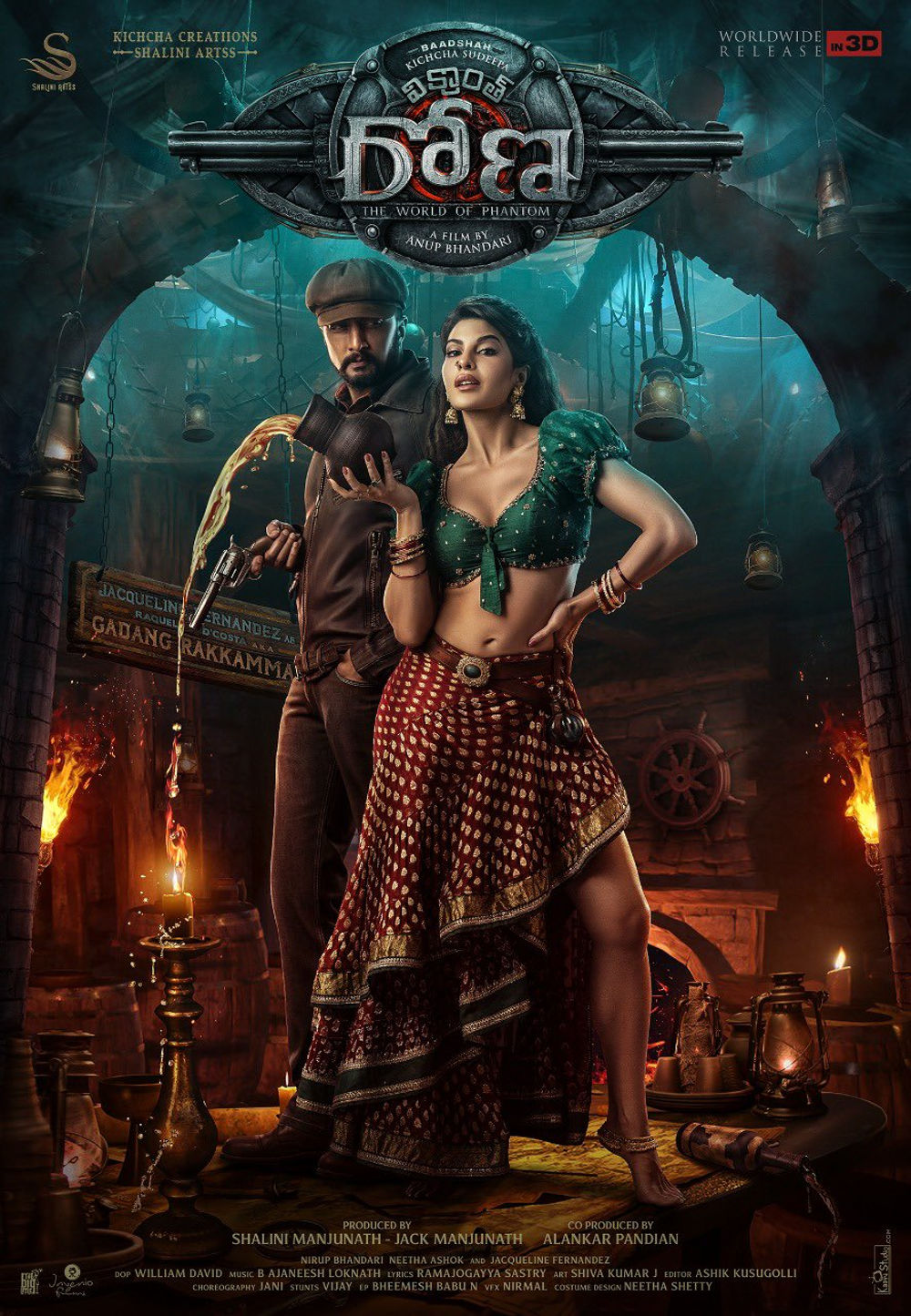 Jacqueline Fernandez Is Gadang Rakkamma in Kichcha Sudeepa starrer Vikrant Rona