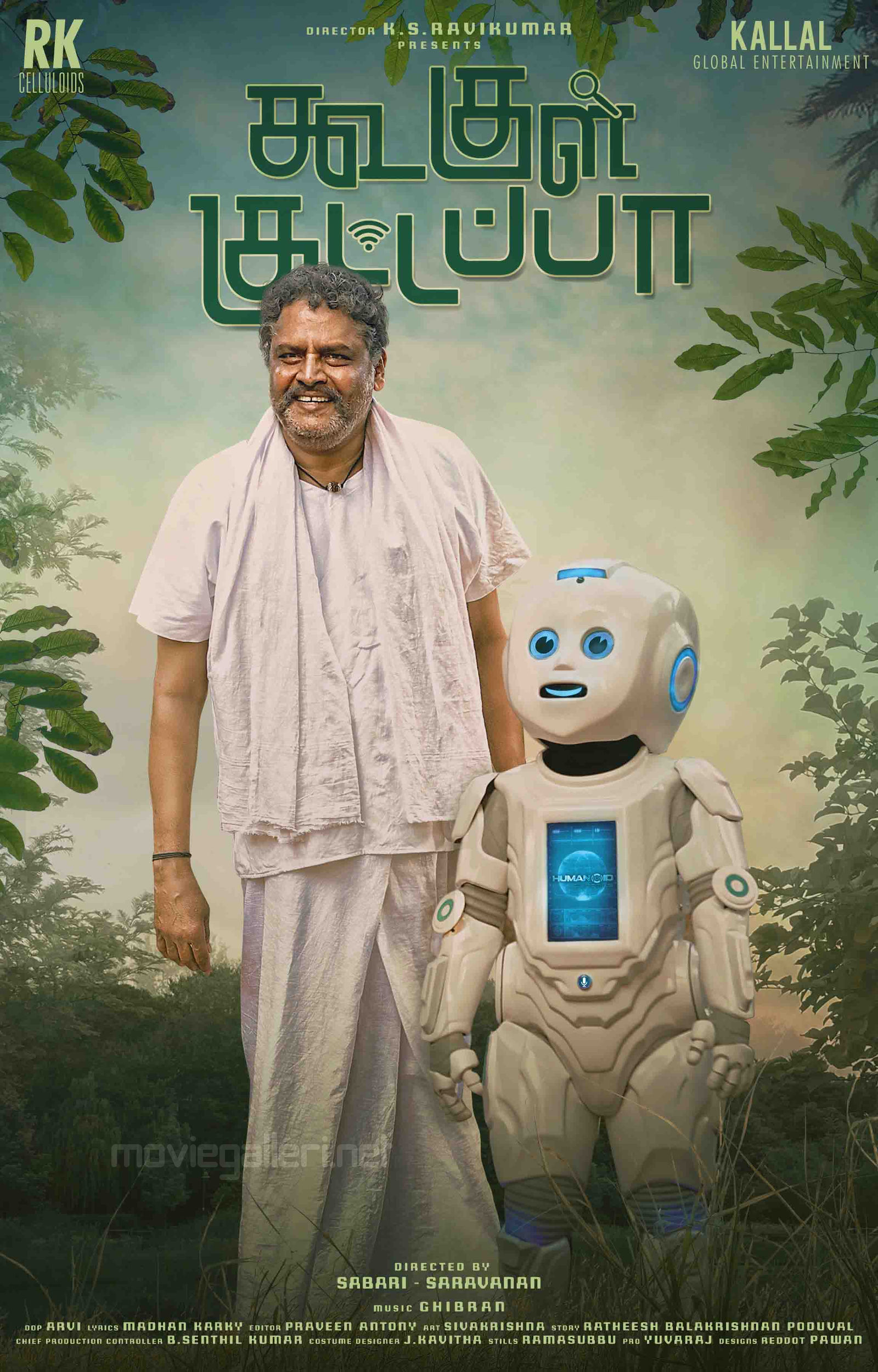 KS Ravikumar Google Kuttappa Movie First Look Poster HD