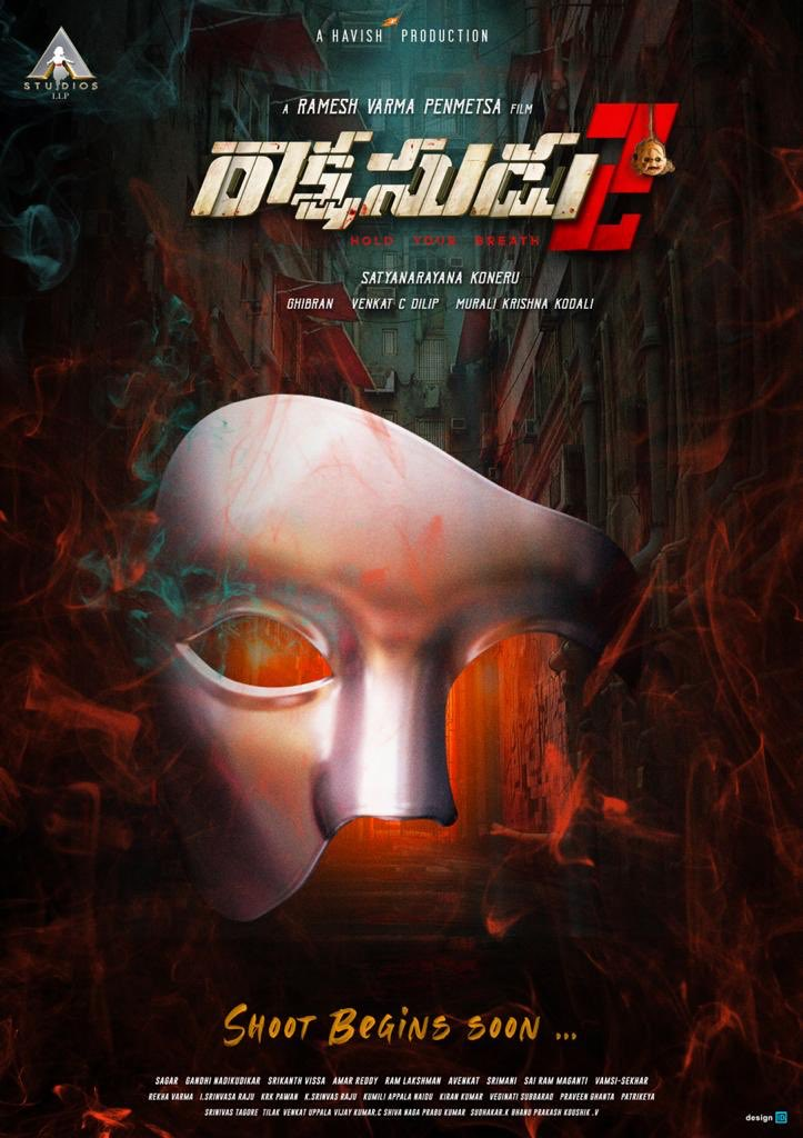 Rakshasudu 2 Will Be A Pan India Film With 100 Crore Budget Producer Koneru Satyanarayana