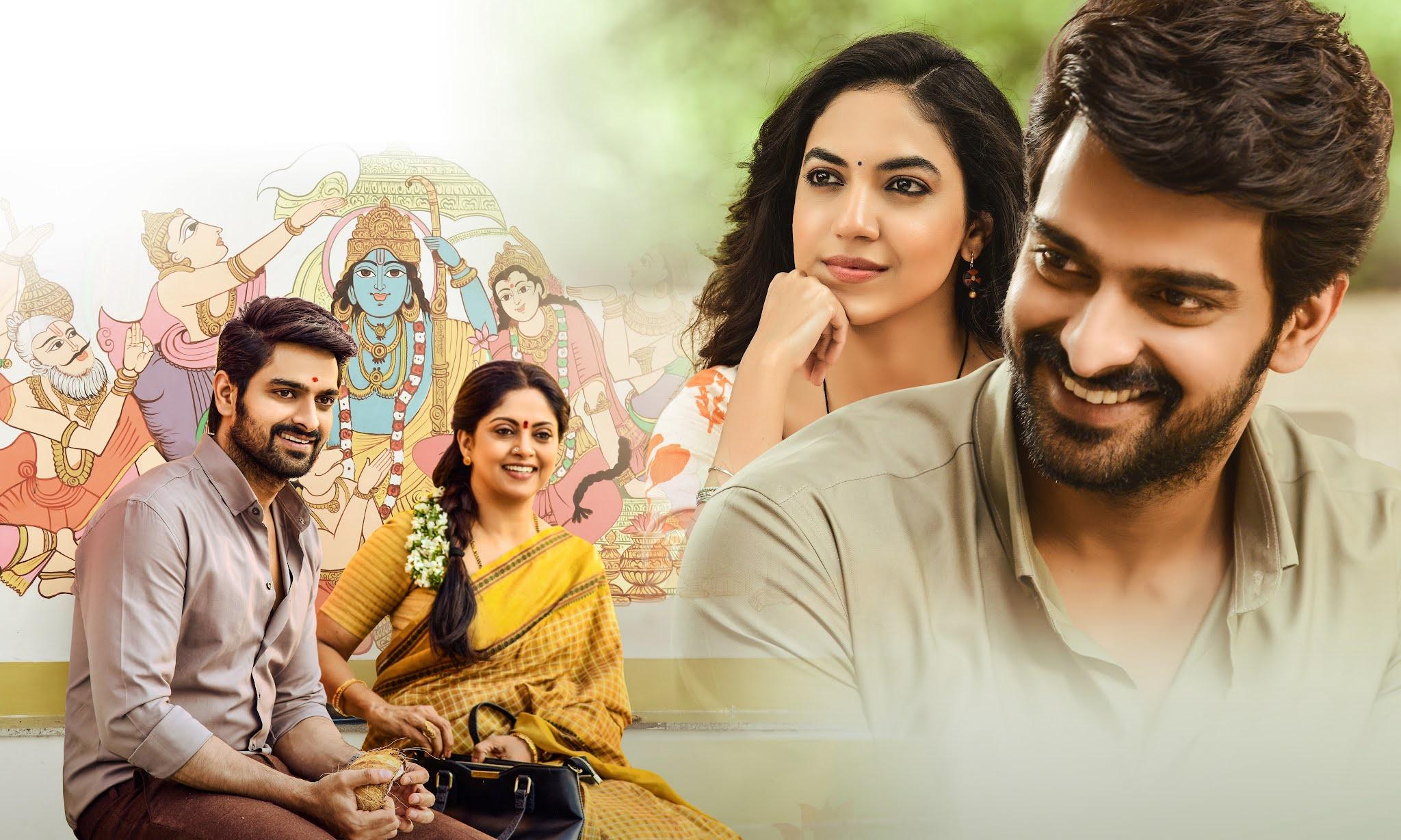 Varudu Kaavalenu Movie Teaser