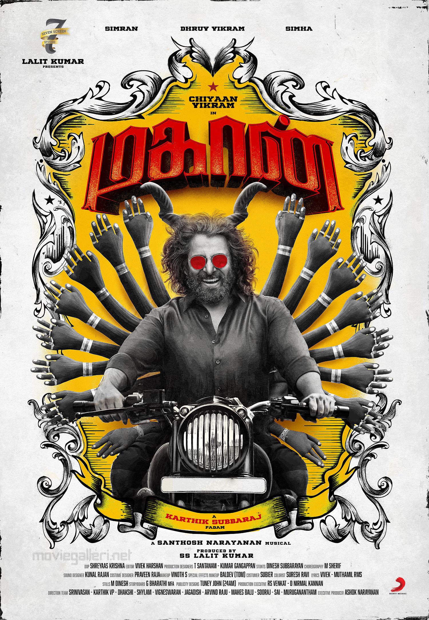 Vikram Mahaan Movie First Look HD Poster