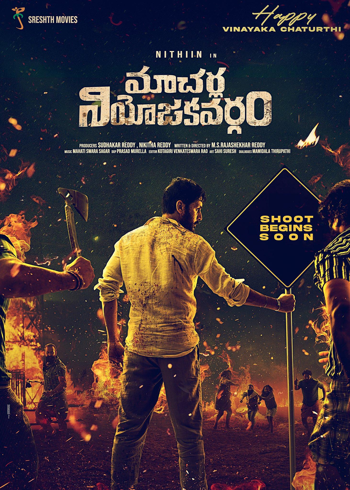 Actor Nithiin Macherla Niyojakavargam Movie Poster HD