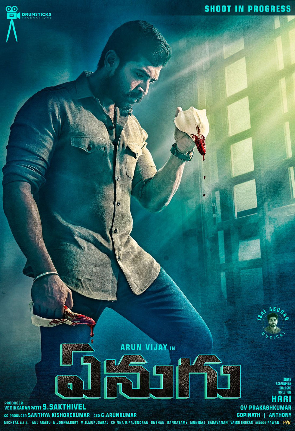 Arun Vijay Enugu Movie First Look HD Poster