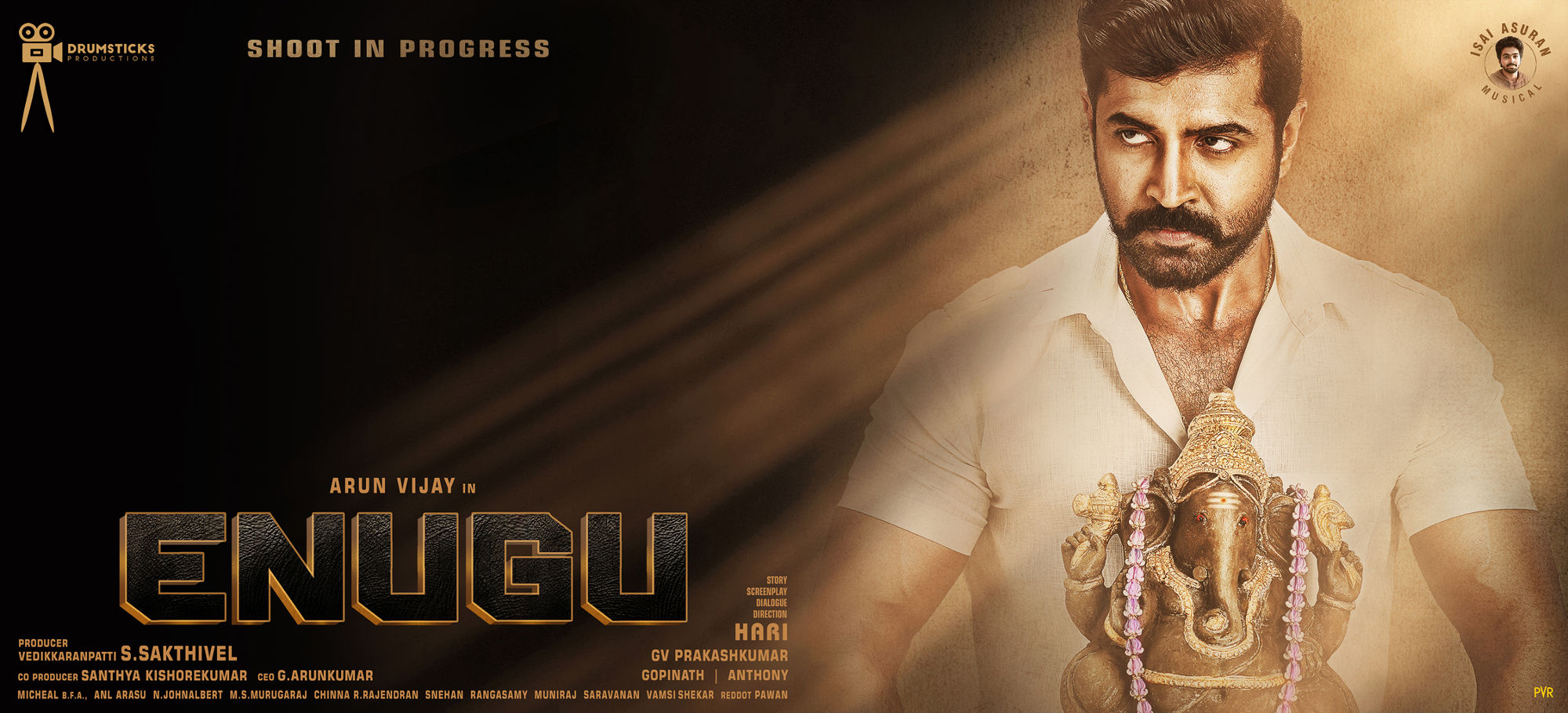 Arun Vijay Enugu Movie First Look Poster HD