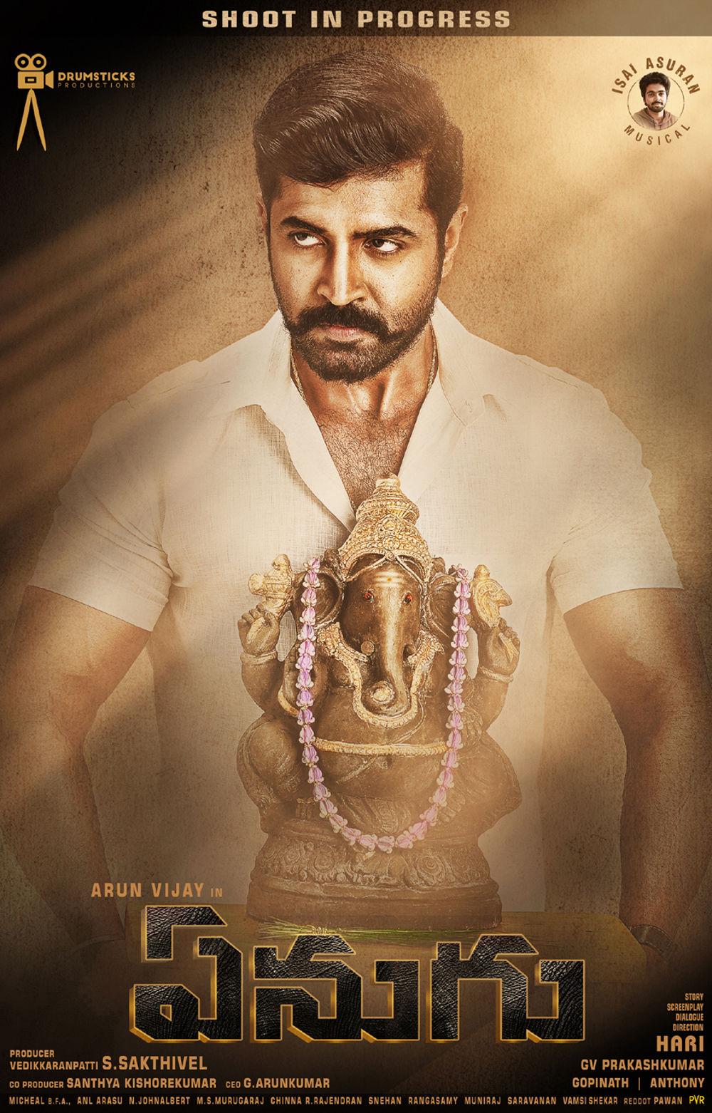 Arun Vijay, Hari Enugu Movie First Look Poster