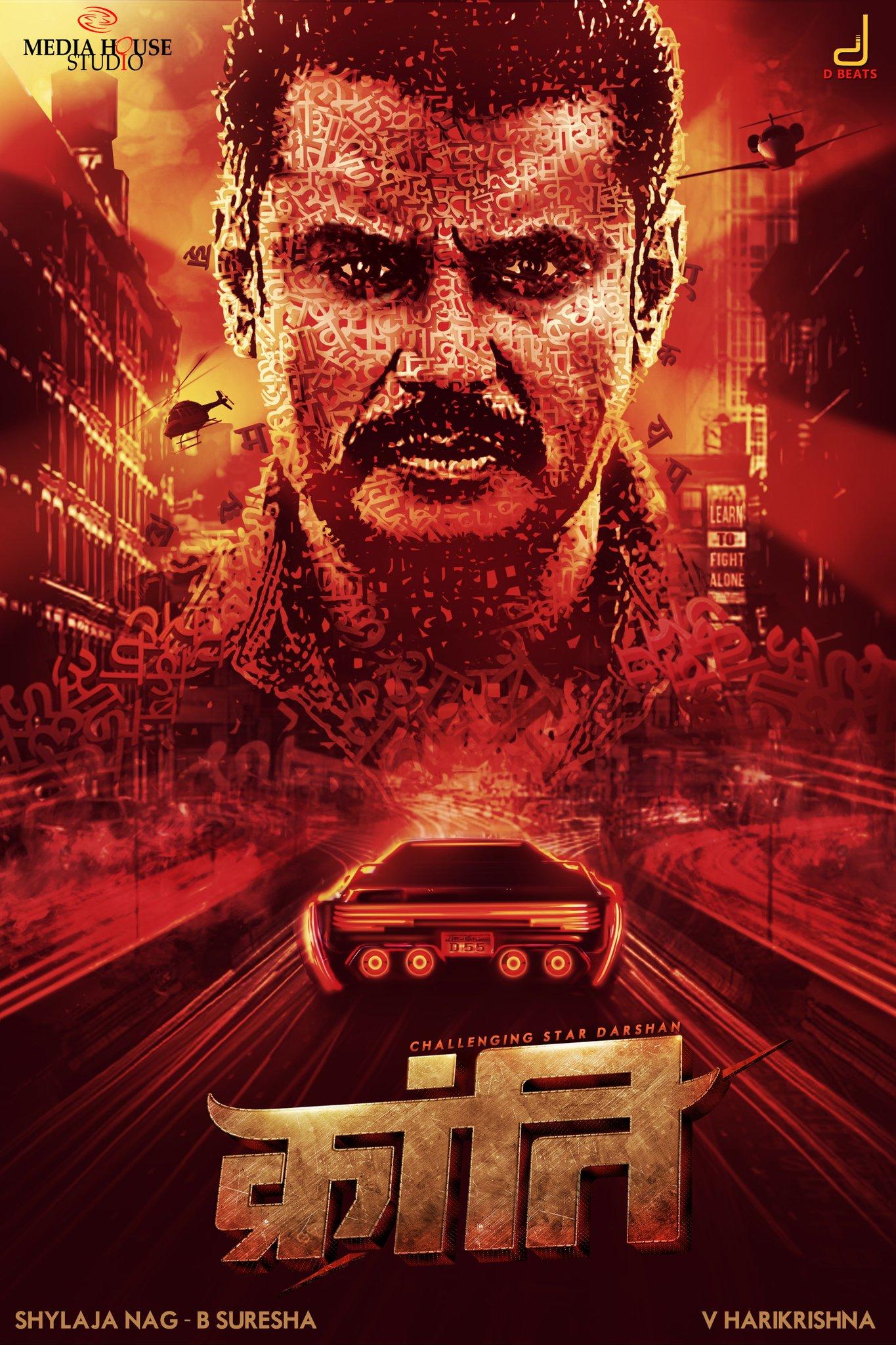 Darshan Kranti Movie Hindi Title Poster HD