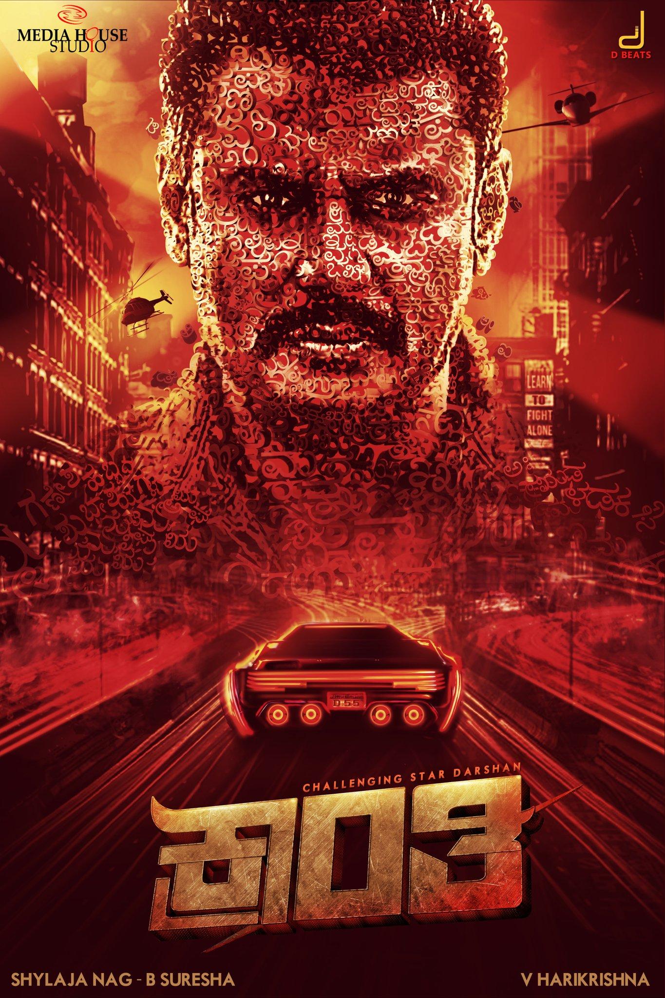Darshan Kranti Movie Title Poster HD