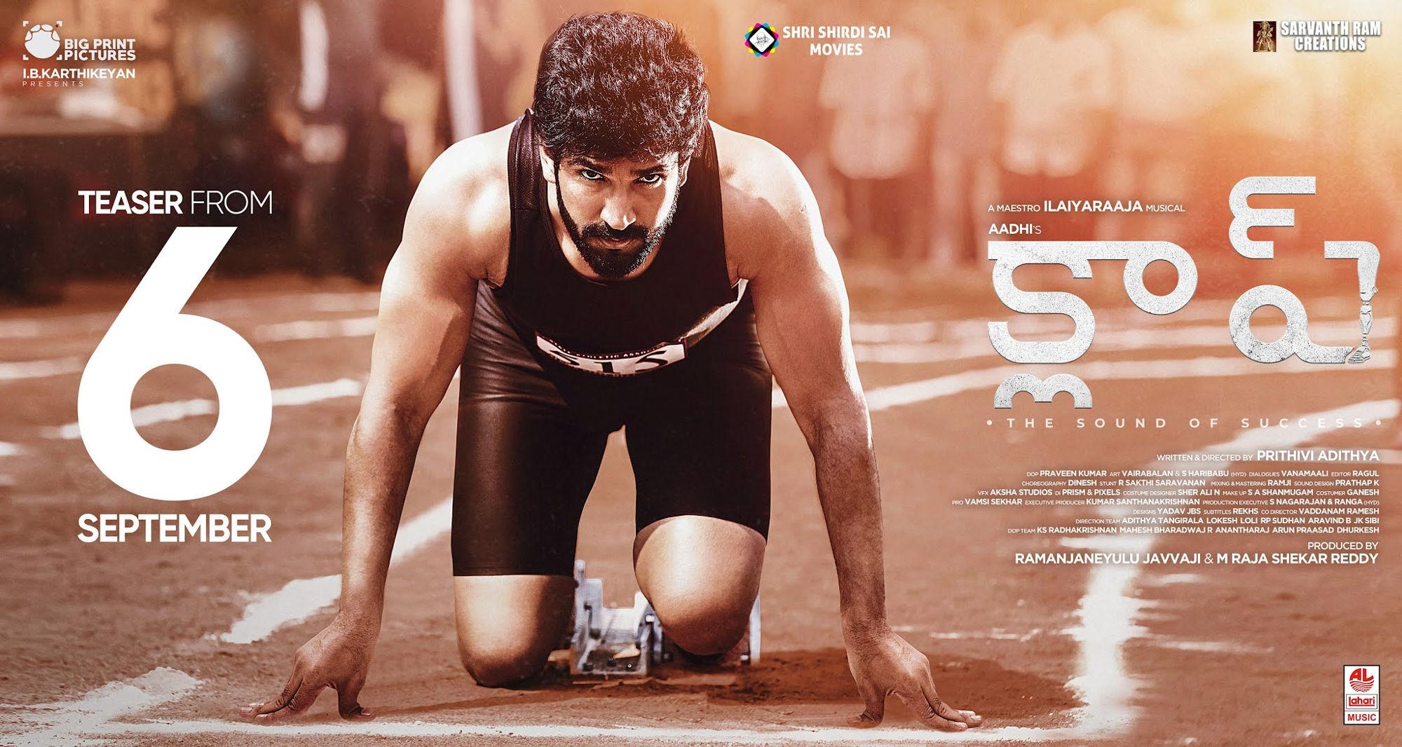 Hero Aadhi Pinisetty Clap Movie Teaser HD Wallpaper